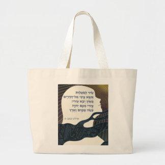 I lift up my eyes Hebrew Large Tote Bag