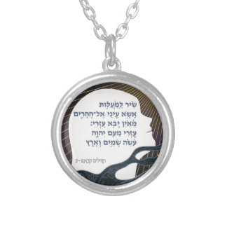 I lift up my eyes Hebrew Silver Plated Necklace