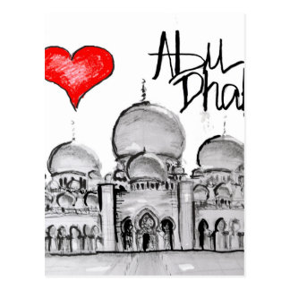 I love Abu Dhabi Postcard