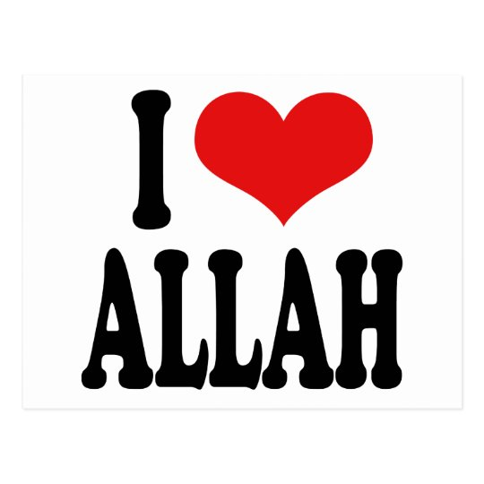 I Love Allah Postcard