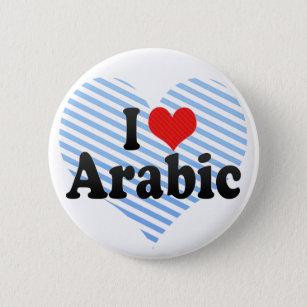 I Love Arabic 2 Inch Round Button