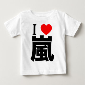 I love Arashi Baby T-Shirt