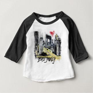 I love Beijing Baby T-Shirt
