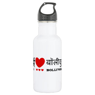 I Love Bollywood 532 Ml Water Bottle