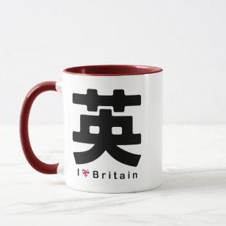 i love britain mug