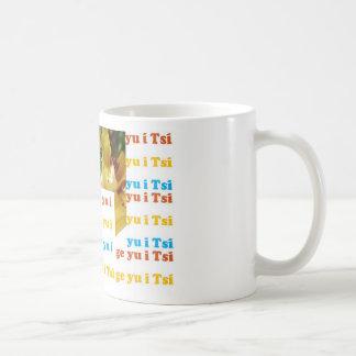 i love  : Cherokee– Tsi ge yu i  DIVERSITY CULTURE Mugs