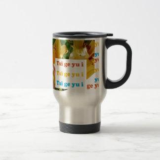 i love Cherokee– Tsi ge yu i DIVERSITY CULTURE Mugs
