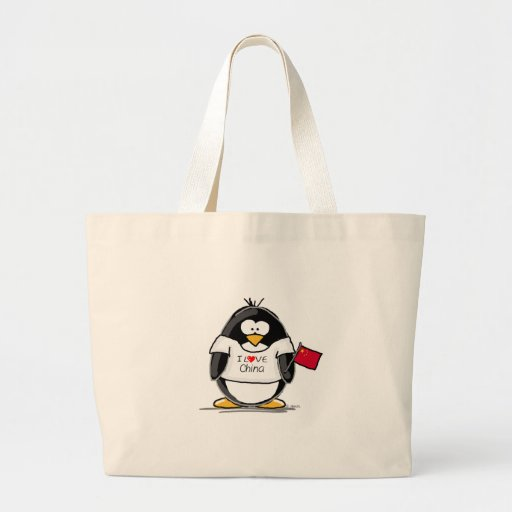 I Love China Penguin Canvas Bag