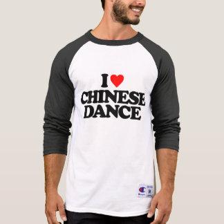 I LOVE CHINESE DANCE T-Shirt