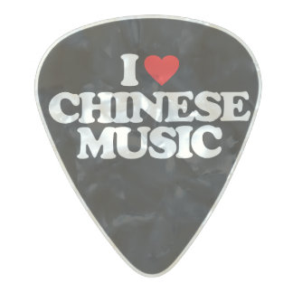 I LOVE CHINESE MUSIC PEARL CELLULOID GUITAR PICK