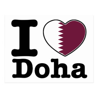 I love Doha Postcard