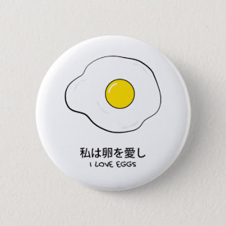 I love eggs 2 inch round button