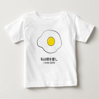 I love eggs baby T-Shirt