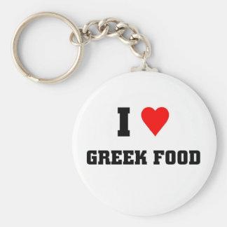 I love Greek food Key Chains