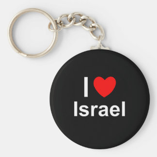 I Love Heart Israel Keychain