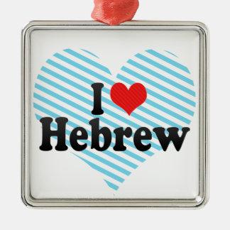 I Love Hebrew Christmas Ornament