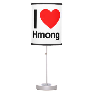 i love hmong table lamp