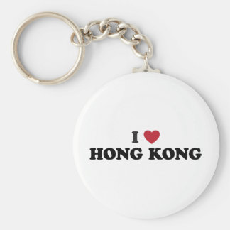 I Love Hong Kong Basic Round Button Keychain