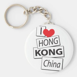 I Love Hong Kong China Basic Round Button Keychain