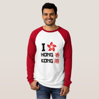 I Love Hong Kong T-Shirt