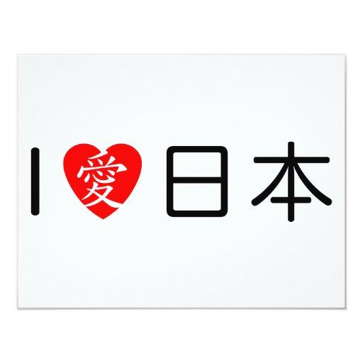 I love Japan 4.25x5.5 Paper Invitation Card