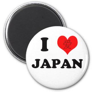I Love Japan Magnet