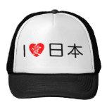 I love Japan Trucker Hats