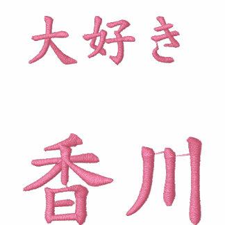 I love KAGAWA