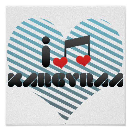 I Love Kargyraa Print