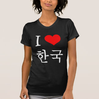 I love Korea T-Shirt