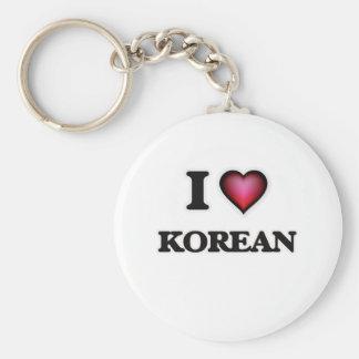 I Love Korean Keychain