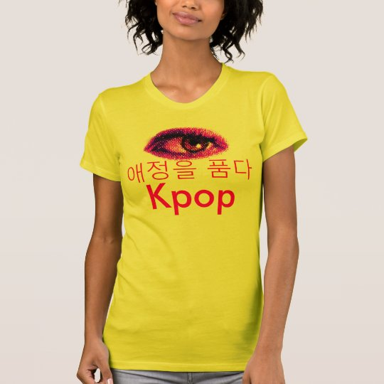 I Love Kpop T-Shirt