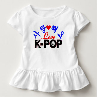 ♪♥I Love KPop Toddler Fab  Breathable Ruffle Tee♥♫ Toddler T-shirt