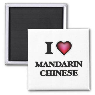 I Love Mandarin Chinese Square Magnet