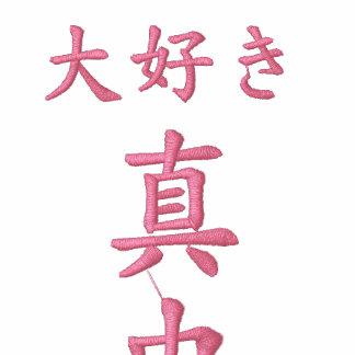 I love MAO