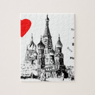 I love Moscow Jigsaw Puzzle