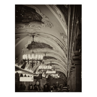 I love Moscow.  Opulent Subway. Postcard