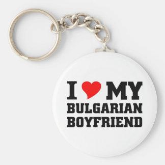 I love my Bulgarian Boyfriend Keychain