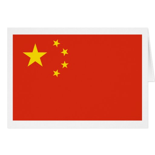 I Love MY Country China Flag Peoples Republic Greeting Cards