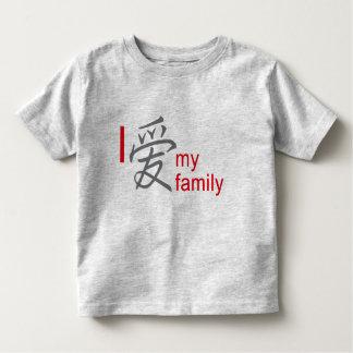 I love my family toddler t-shirt