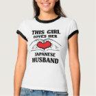 I love my Japanese Husband T-Shirt