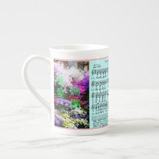 I Love My Mom! Tea Cup