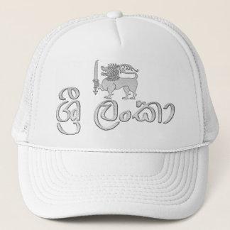 I love my Sri Lanka hat