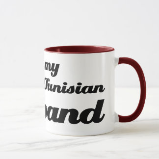 I love my Tunisian Husband Mug