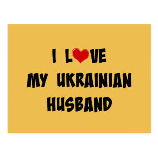 I Love My Ukrainian Husband Postcard