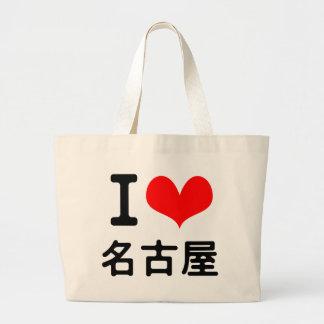 I Love Nagoya Large Tote Bag