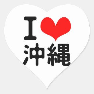 I Love Okinawa Heart Sticker