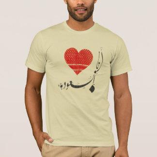 I Love Saudi T-Shirt
