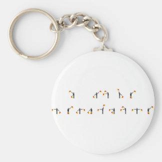 I Love Semaphore in Semaphore Keychain