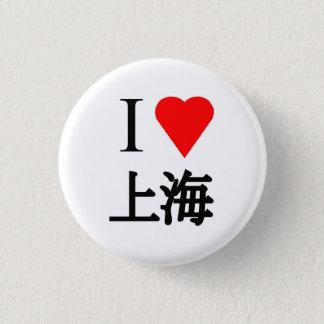 I Love Shanghai 1 Inch Round Button